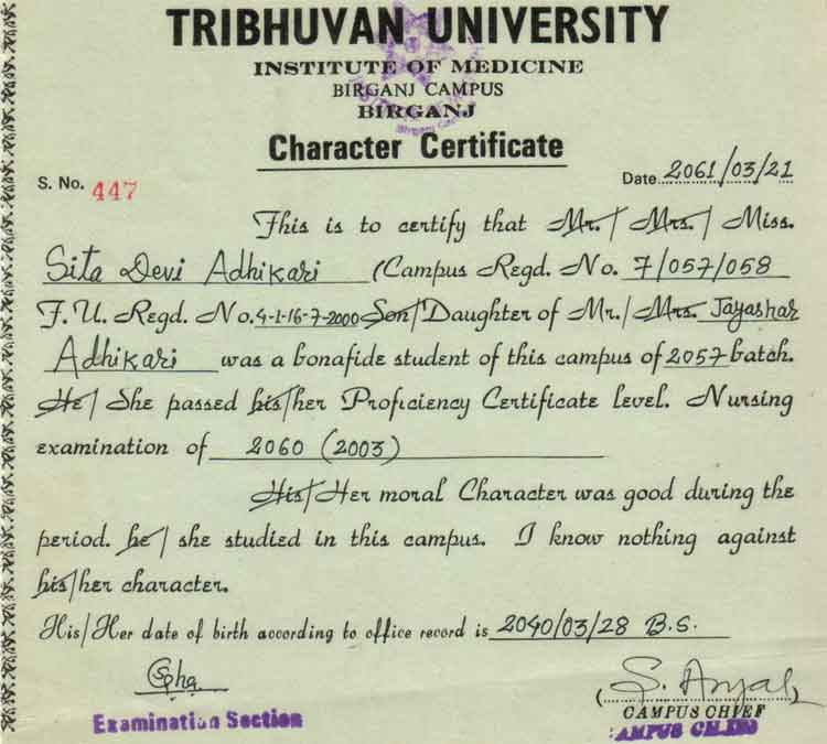Character Certificate by Gazetted Officer